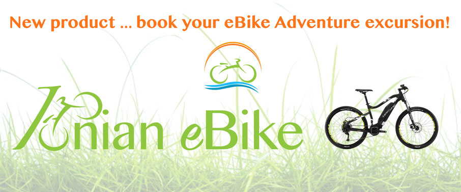 home ebike ionian discoveries